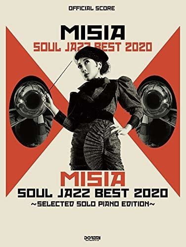 MISIA SOUL JAZZ BEST 2020~Selected Solo Piano Edition~